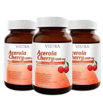 Vistra Acerola Cherry 1,000 mg 100เม็ด ผิวสวยใส ต้านหวัดภูมิแพ้(3ขวด)