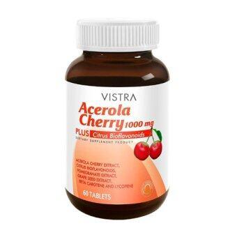 Vistra Acerola Cherry 1,000 mg. 60เม็ด