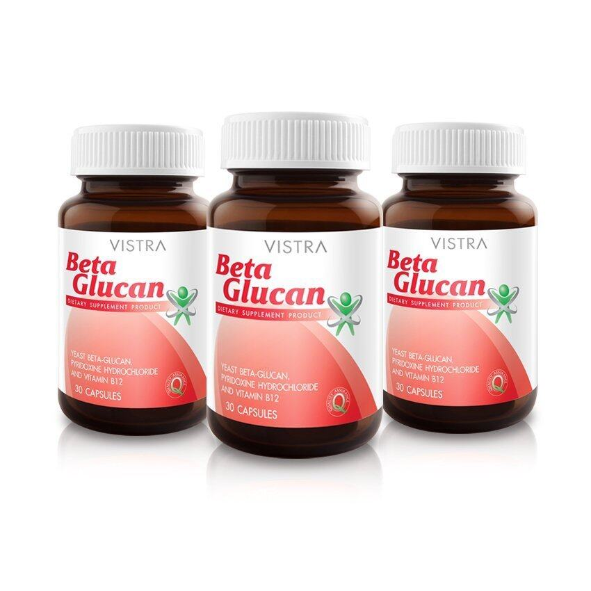 VISTRA Beta Glucan (30 caps) แพ็ค 3 ขวด ...