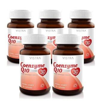 VISTRA Coenzyme Q10 ลดริ้วรอย เสริมการทำงานของหัวใจ 5 ขวด (30 แคปซูล/ขวด)