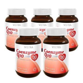 VISTRA Coenzyme Q10 ลดริ้วรอย เสริมการทำงานของหัวใจ 5 ขวด (60 แคปซูล/ขวด)