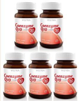 VISTRA Coenzyme Q10 Natural Source 30 เม็ด วิสทร้า โคเอ็นไซต์ คิว10 ลดริ้วรอยก่อนวัย ชะลอความเสื่อมของผิว x (5 ขวด)