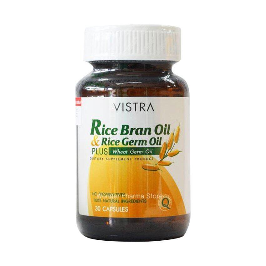 VISTRA Rice Brand Oil & Germ Oil อาหารเสริม วิสทร้า น้ํามันรําข้าว (30 แคปซูล) ...
