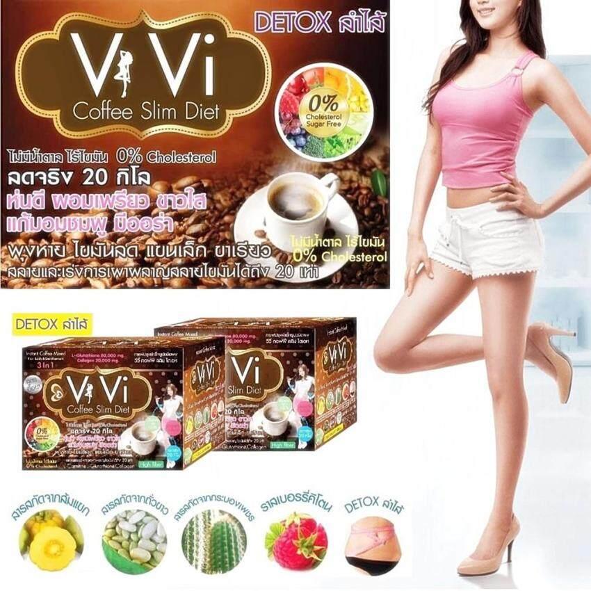 VIVI COFFEE SLIM DIET กาแฟ วีวี่ สลิม คอฟฟี่ ลดน้ำหนัก ลดไขมันสะสม เร่งเผาผลาญไขมัน ลดคว ...