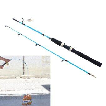 1.2M Portable Plastic Lure Rod Telescopic Fishing Pole - intl
