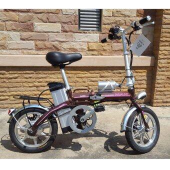 จักรยานไฟฟ้าพับได้ 3D e-bike folding #1 (สีน้ำตาล)