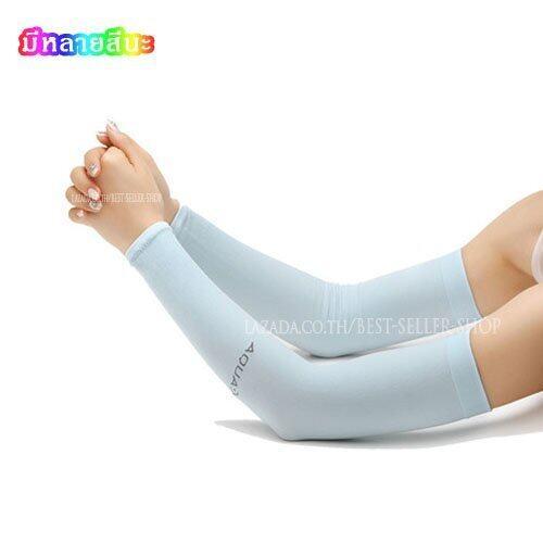 Aqua-X News 2017 ปลอกแขนป้องกัน UV + Ice Skin (สีฟ้า แพ็ค3คู่) รุ่น ไม่มีตะเข็บ ...