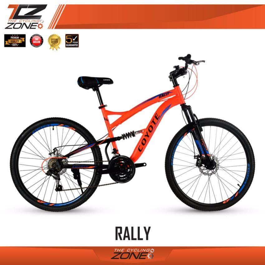 COYOTE จักรยานเสือภูเขา 26 นิ้ว / เกียร์ SHIMANO 18 SP / รุ่น RALLY (สีส้ม)