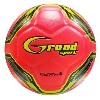 Grand sport ฟุตซอลหนังอัดแกรนด์สปอร์ต รุ่น GALAXY 2 #3.7 (สีชมพู)