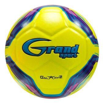 Grand sport ฟุตซอลหนังอัดแกรนด์สปอร์ต รุ่น GALAXY 2 #3.7 (สีเหลือง)