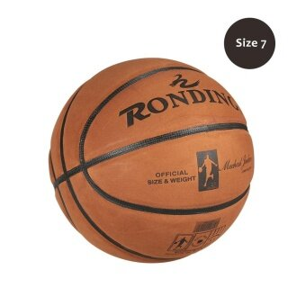 Indoor/Outdoor Basketball Wear-resistant Leather Basketball Training Game Ball Official Size 7 - intl
