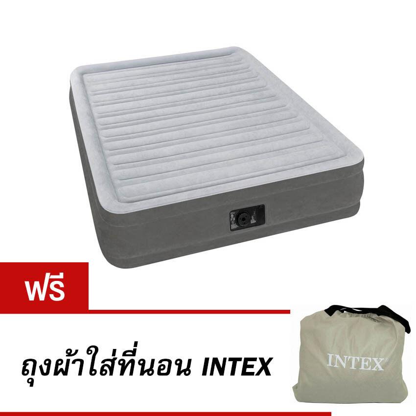 Intex 67768 Fiber-Tech Technology ที่นอนเป่าลมไฟฟ้าในตัว ขนาด 4.5 ฟุต ฟรี ถุงผ้าใส่ที่นอนเป่าลม