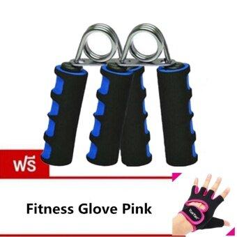 JJ อุปกรณ์บริหารมือและนิ้วมือ แฮนด์กริ๊ป x 2 แถมฟรี YUEYAN ถุงมือฟิตเนส ถุงมือออกกำลังกาย Fitness Glove Weight Lifting Gloves Pink( Int:L)