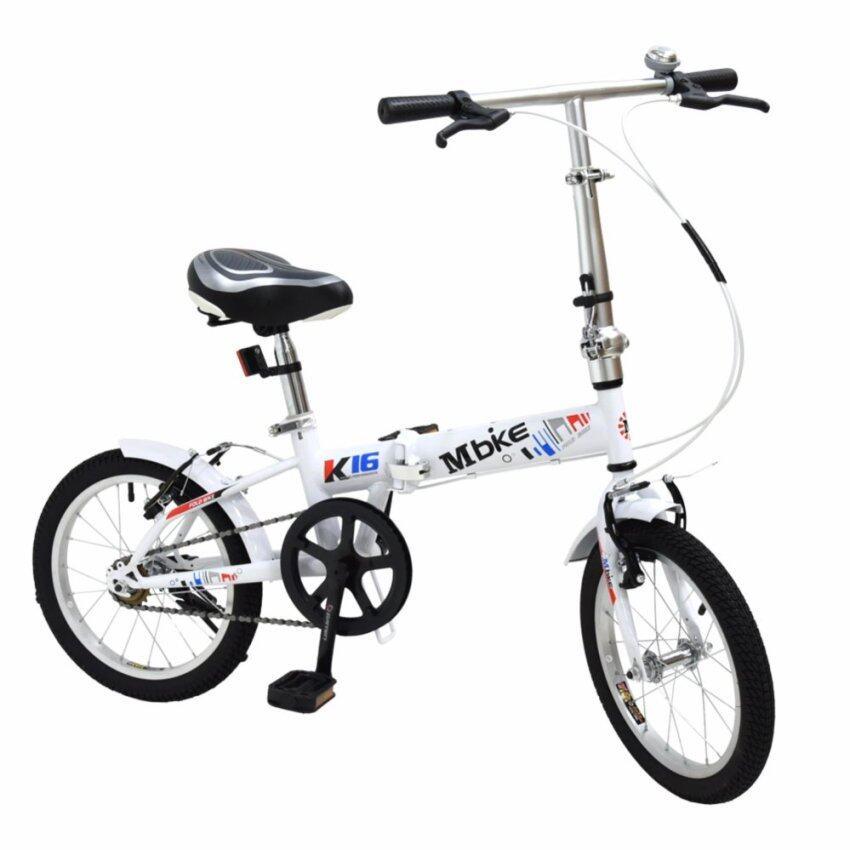 aaa K-BIKE จักรยานพับได้ FOLDING BIKE 16 นิ้ว 1 Speed รุ่น 16K101 MBIKEขาว Sbobet