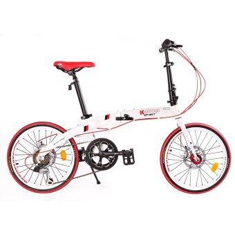 K-POP จักรยานพับ 20 นิ้ว รุ่น KP-2014TSP7-WH (สีขาว)