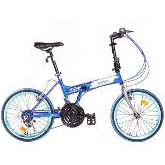 K-POP จักรยานพับได้ รุ่น 2001TSPNEW21 21 เกียร์ (สีน้ำเงิน)