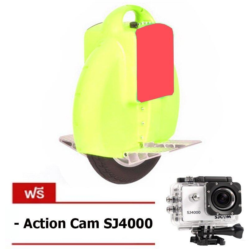Mini Segway Air Wheel สกู๊ตเตอร์ไฟฟ้า ล้อเดียว Auto Balance Wheel (สีเหลือง) แถมฟรี กล้องSJ4000