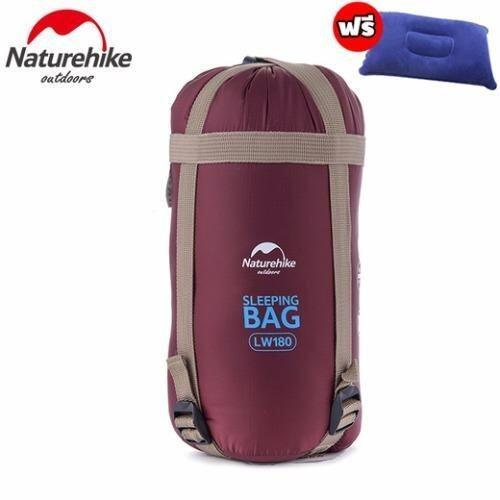 NatureHike Sleeping bag ถุงนอนตั้งแค้มป์ พกพาสะดวก แถมฟรี หมอนลม มูลค่า 400บาท - สีม่วง