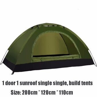 Outdoor single camping beach suburban outdoor camping tent picnic parasols, - intl