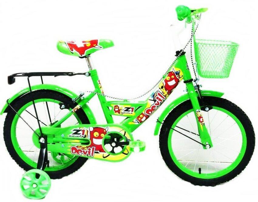 aaa PSB NET Z1 จักรยาน 14