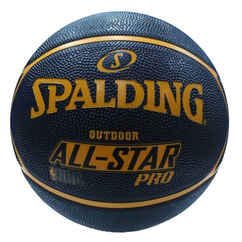 Spalding ลูกบาส NBA ALL STAR PRO แถมฟรี ที่สูบลม Spalding มูลค่า 150 บาท