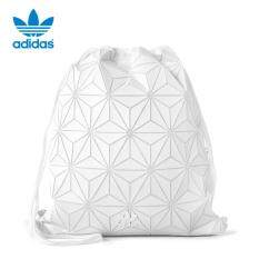 ADIDAS ORIGINALS 3D GYM SACK BJ9572 (White)