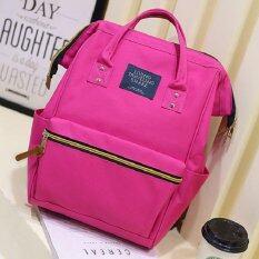 Bag Fashion กระเป๋าเป้สะพายหลัง กระเป๋าแฟชั่น รุ่น034 (สีชมพูเข้ม)