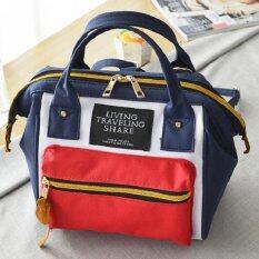 Bag Fashion กระเป๋าสะพายหลังแฟชั่น พร้อมถือ สไตล์เกาหลี รุ่น033 (สีแดงน้ำเงิน)