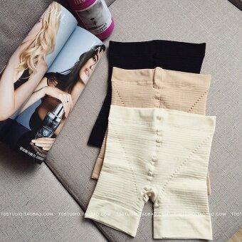 สีทึบเอวสูงหน้าท้อง bottoming กางเกง (สีขาว Shaping กางเกงขาสั้น)