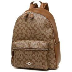 Coach Backpack Signature F38301 Large