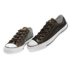 Converse รองเท้า - รุ่น CVR05 หนังสีน้ำตาลไหม้ image
