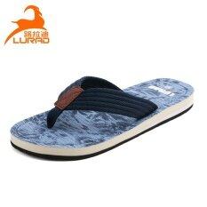 ยุโรปและอเมริกาในช่วงฤดูร้อนลื่นผู้ชายรองเท้าแตะพลิก Flops (สีฟ้า) ราคา 444 บาท(-32%)