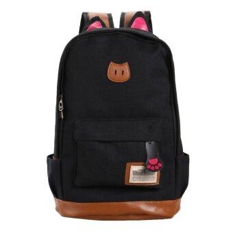 Girls Cute Cat Ear Rucksack School Bag (Black) - intl