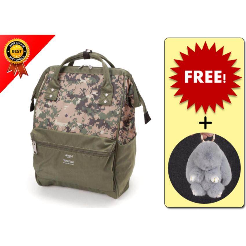 Japan Imported Anello (ของแท้ 100%) Digital Dude Backpack Khaki Classic Size