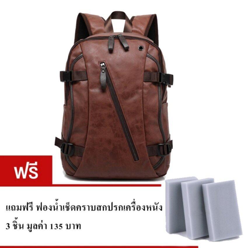 Kenbo กระเป๋าสะพายหลัง กระเป๋าสะพายหนัง Premium กระเป๋าเป้ Notebook Backpack กระเป๋าผู้ชาย สีน้ำตาล C2