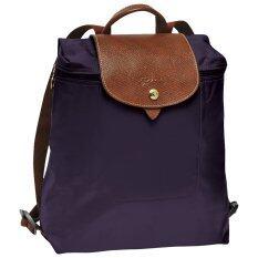 Longchamp กระเป๋า Le Pliage Backpack - Myrtille