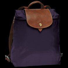 Longchamp Le Pliage Backpack - Myrtille (Bilberry Violet)
