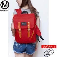 Marino กระเป๋า กระเป๋าเป้ กระเป๋าสะพายหลังสีดำ Woman Backpack No.0224 - Red