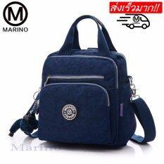 MARINO กระเป๋า กระเป๋าสะพายข้าง กระเป๋าเป้ผ้าไนลอน No.1180 - D.Blue