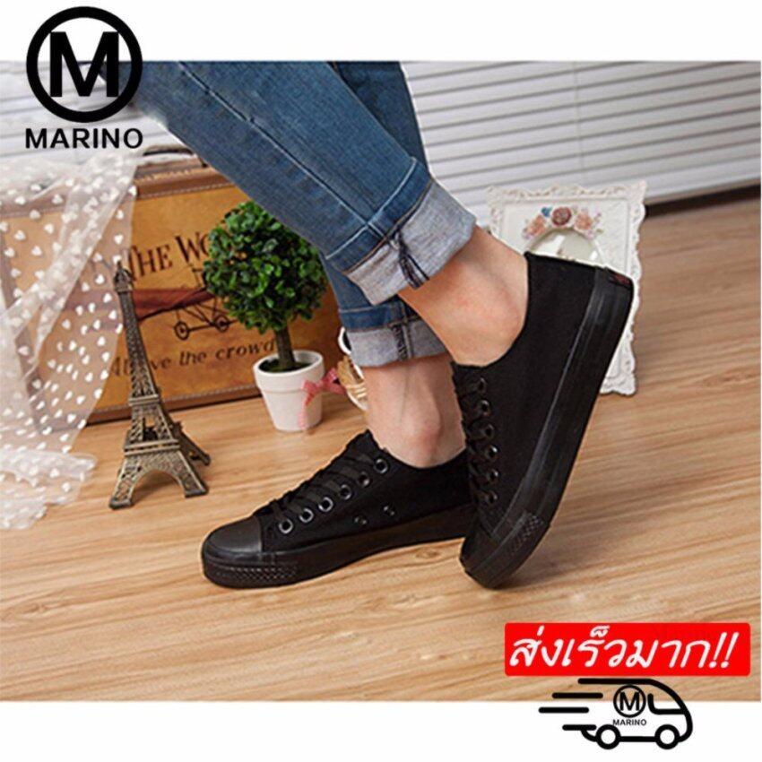 Marino รองเท้านักเรียน รองเท้าผ้าใบนักเรียน รองเท้าผ้าใบผู้หญิง No.A007 - สีดำ