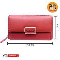 Mk:forever Young กระเป๋าหนังคุณภาพดี หนังเนื้อนิ่ม พร้อมสายสะพาย ( Red Color ) ราคา 559 บาท(-80%)