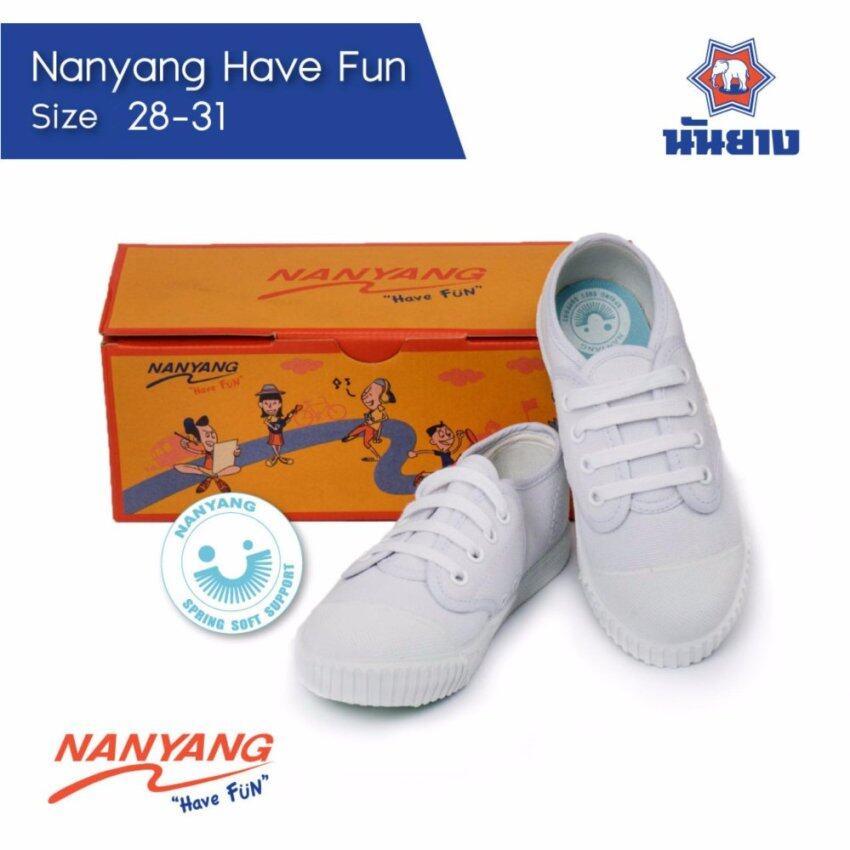 Nanyang Have Fun รองเท้าผ้าใบนักเรียนประถม เบอร์ 28-31 สีขาว (White)