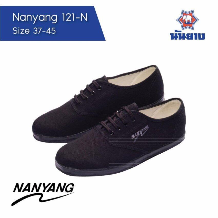 Nanyang รองเท้าผ้าใบนักเรียน 121-N (สีดำ)