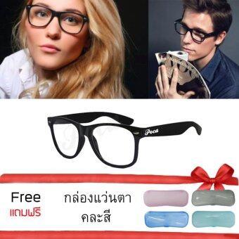 Poca Glasses แว่นสายตา กรอบแว่น พลาสติก เลนส์แว่นตา รุ่น 2140B (สีดำเงา)