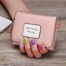 เวอร์ชั่นเกาหลีหนุ่ม เคลือบบุคลิกภาพกระเป๋าสตางค์กระเป๋าเงิน (สีชมพู) ราคา 198 บาท