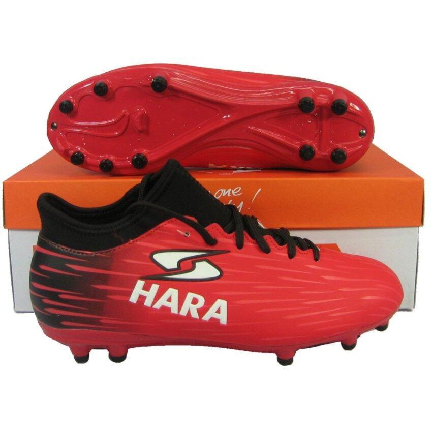 สุดยอด รองเท้าฟุตบอล รองเท้าสตั๊ดหุ้มข้อ HARA F-88 แดง ซื้อเลย