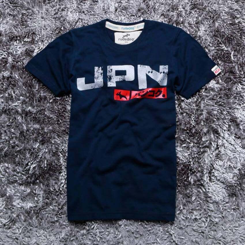 Rudedog เสื้อยืดผู้ชาย รุ่น JPN ( สีกรม )
