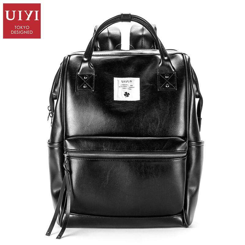 UIYI PVC Men Backpack Fashion Zipper Backpack School Bags For Teenage Multifunction Men Bag #UYB7001 - intl