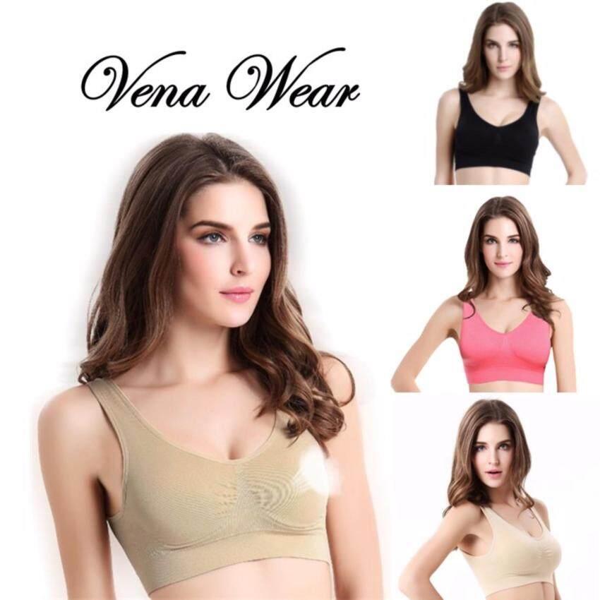 Vena Wear ชุดชั้นในกระชับไร้รอยต่อ แพ็ค3ตัว