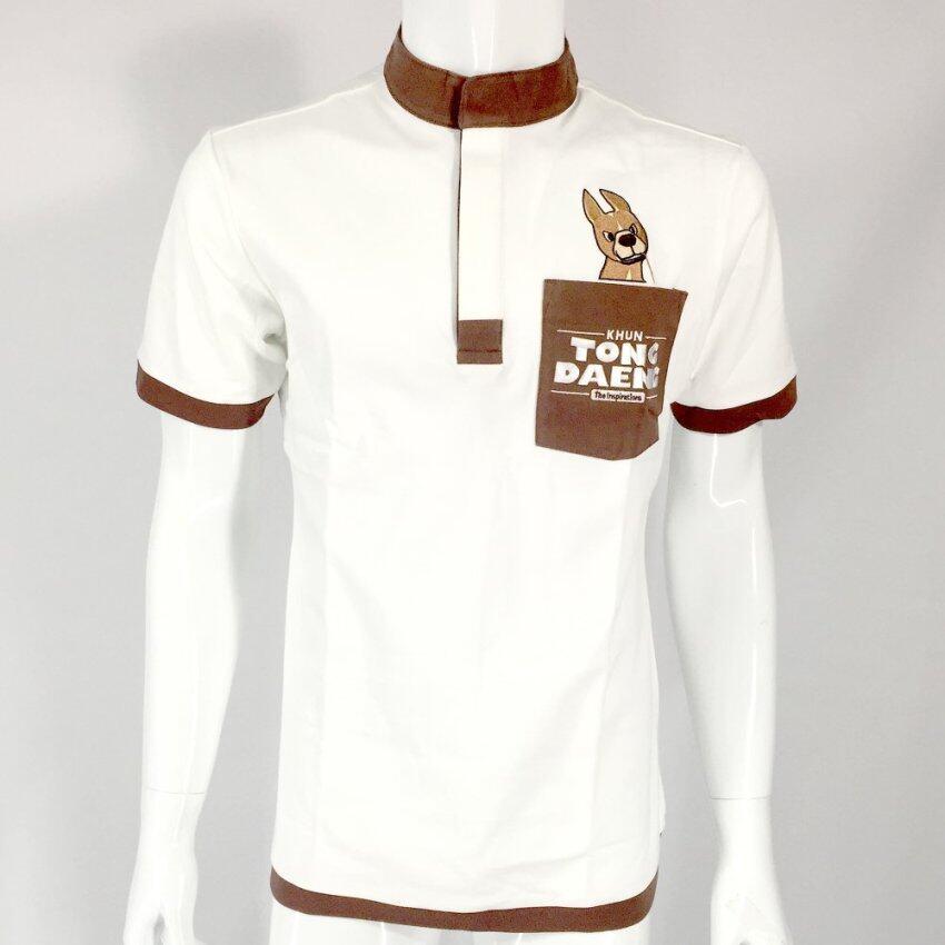 WARRIX SPORT เสื้อโปโลคอจีน ลิขสิทธิ์ คุณทองแดง WA-TD31 (สีขาว-น้ำตาล)